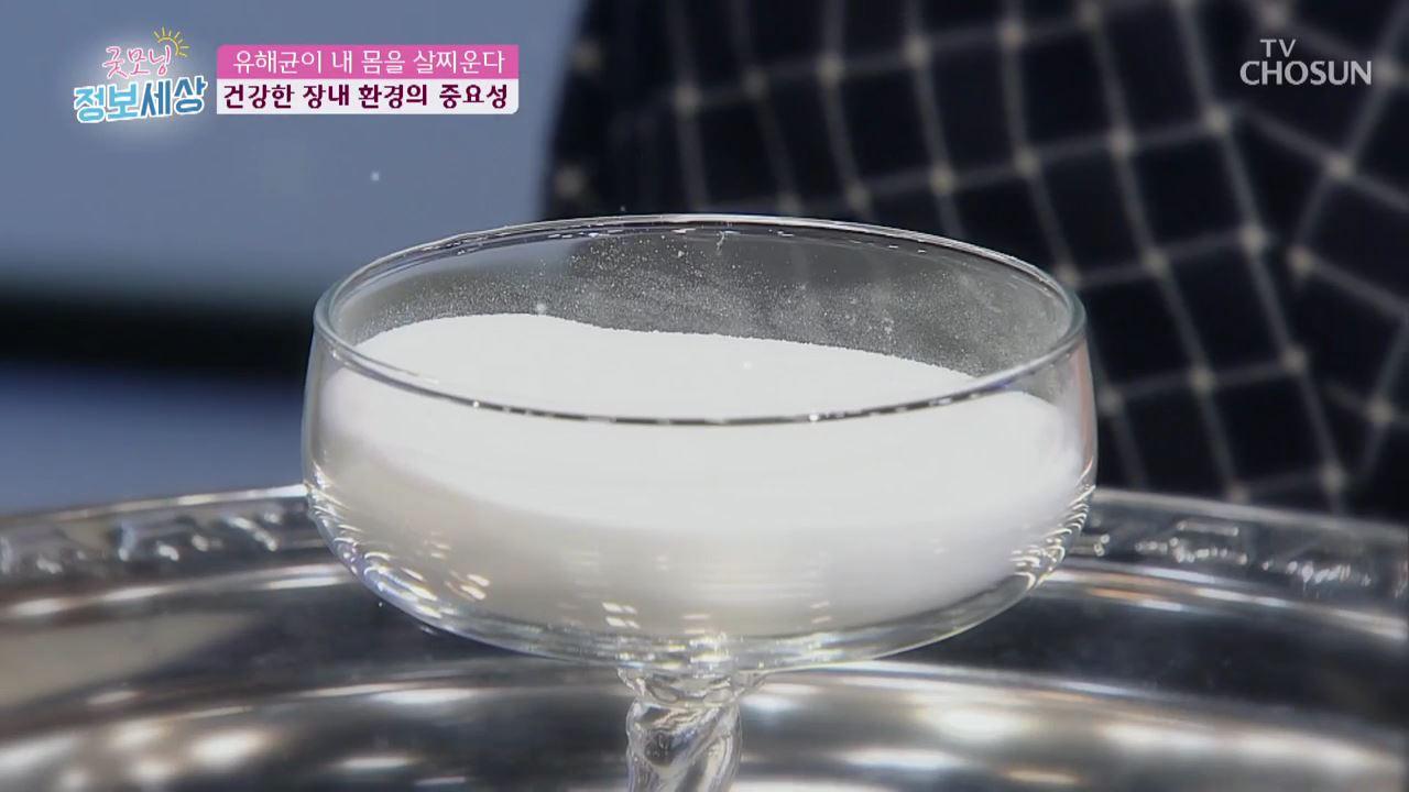 굿모닝 정보세상 103회