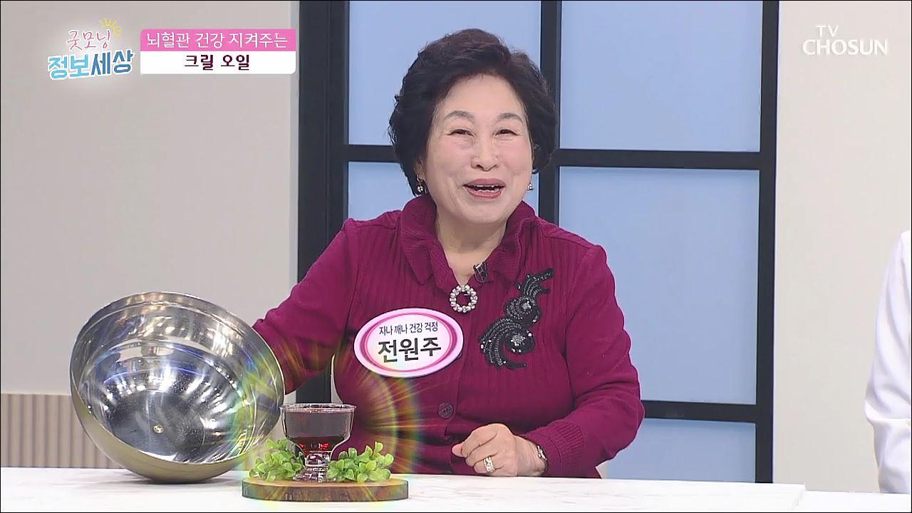 굿모닝 정보세상 104회