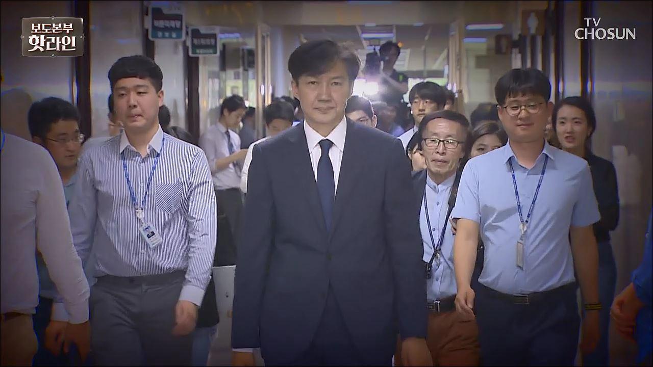 보도본부 핫라인 652회