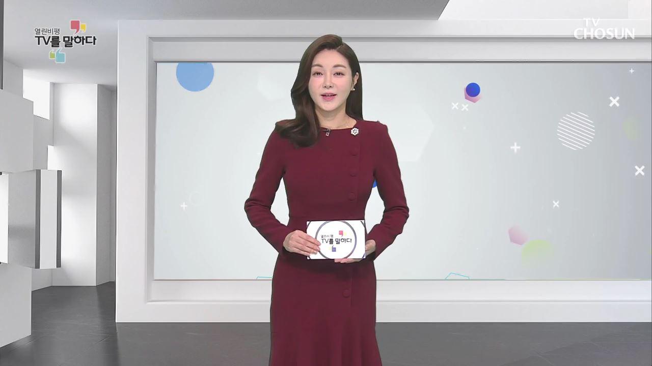 열린비평 TV를 말하다 520회