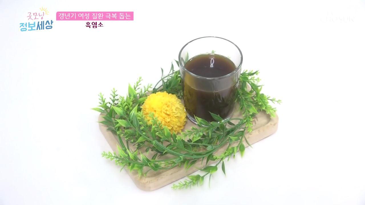 굿모닝 정보세상 109회