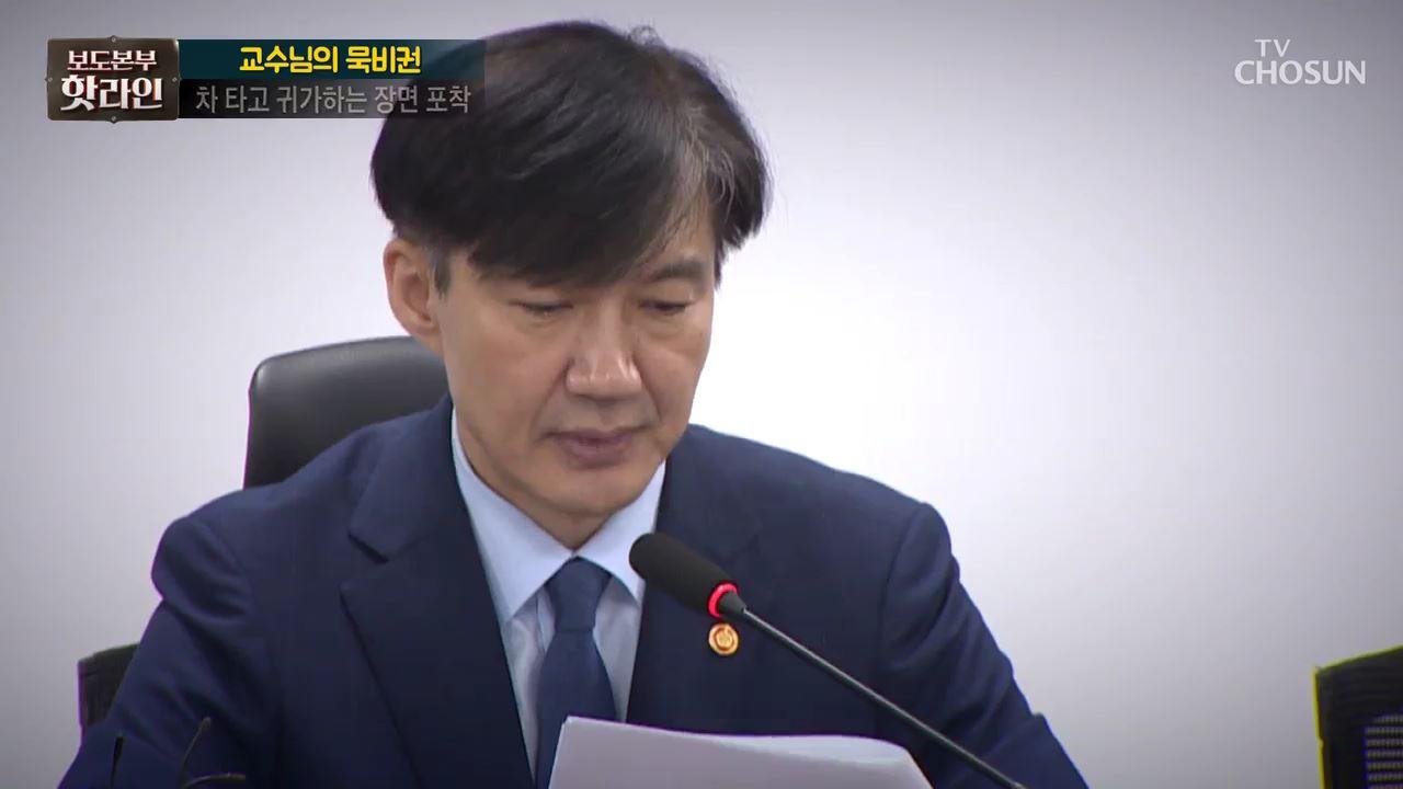 보도본부 핫라인 660회