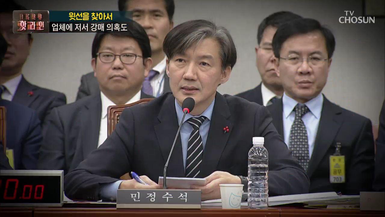 보도본부 핫라인 663회