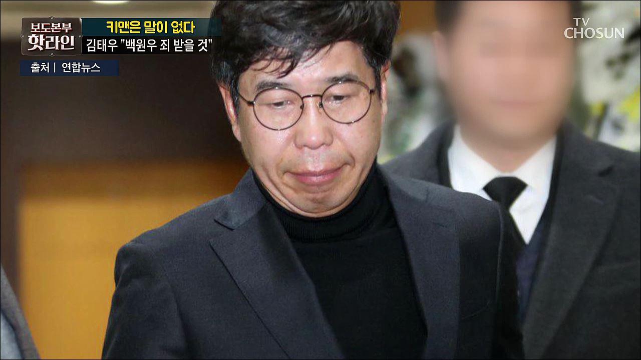 보도본부 핫라인 667회