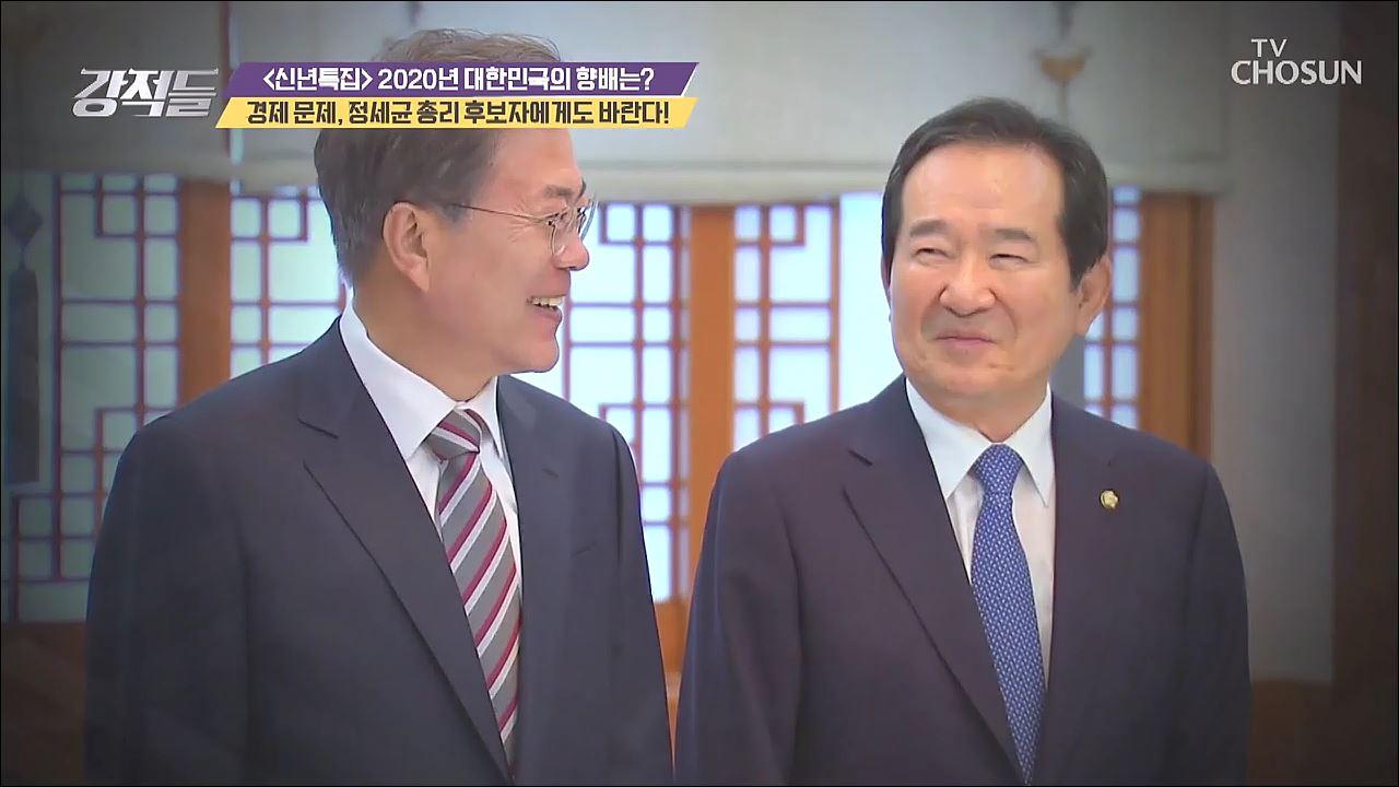 강적들 314회