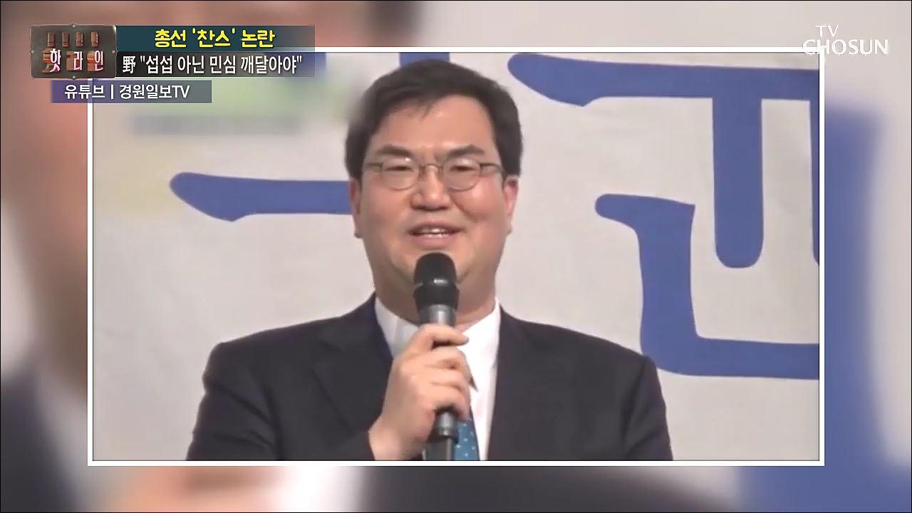 보도본부 핫라인 695회