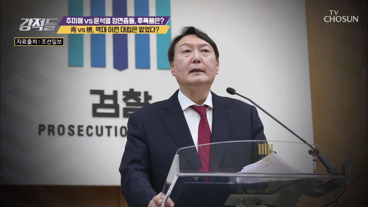 강적들 316회
