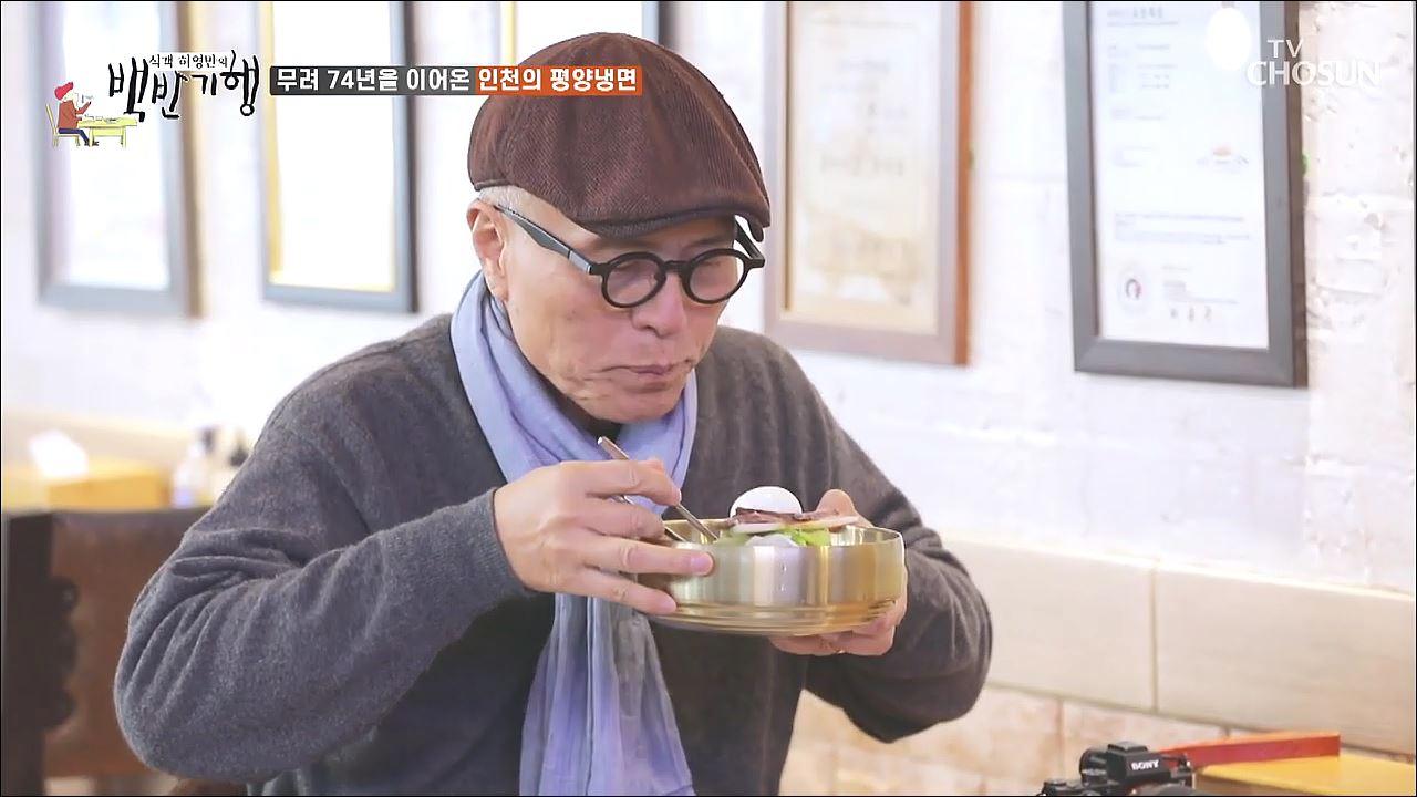 식객 허영만의 백반기행 36회