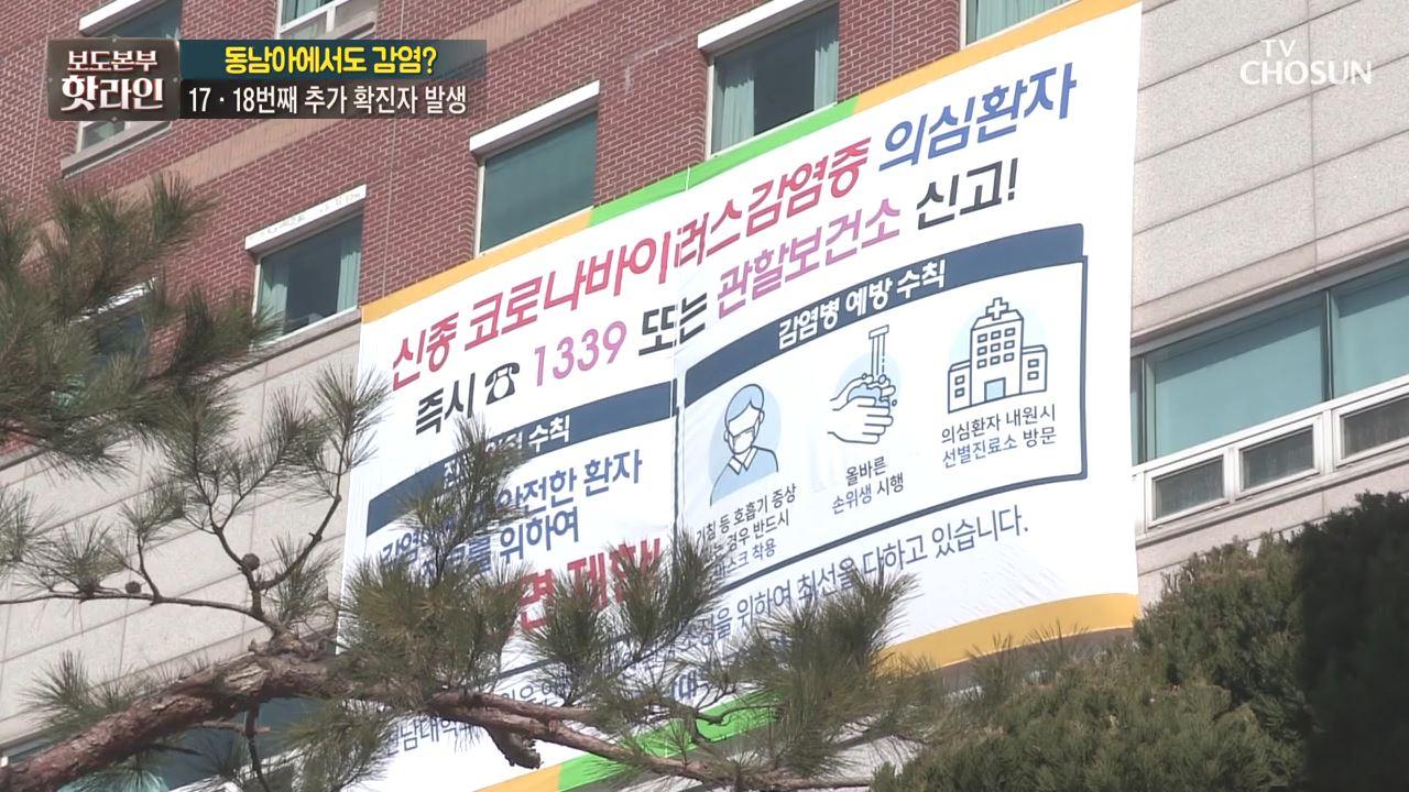 보도본부 핫라인 710회