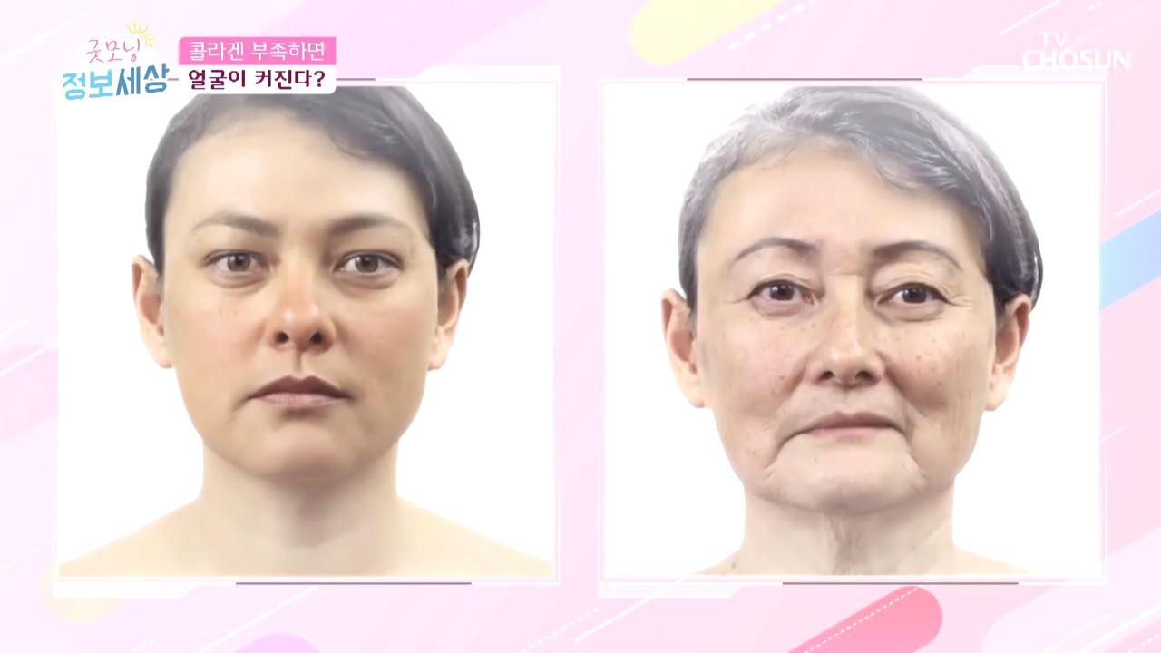 굿모닝 정보세상 151회