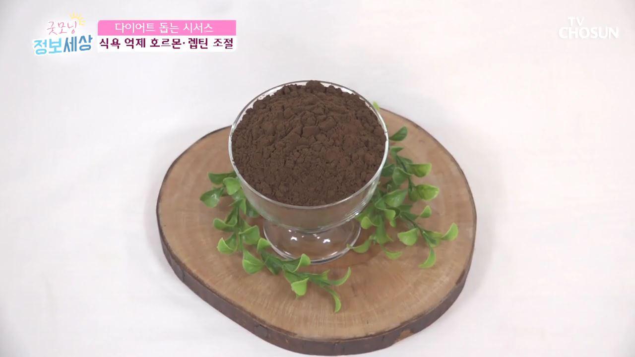 굿모닝 정보세상 156회