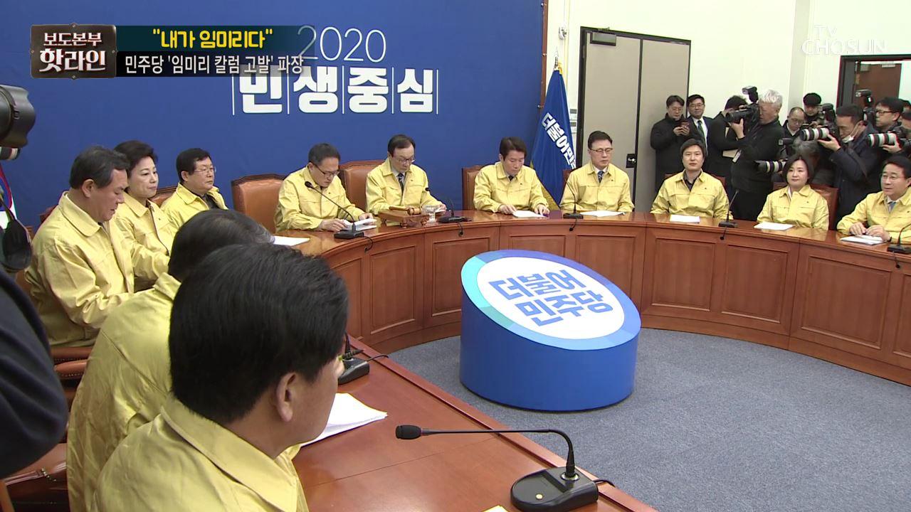 보도본부 핫라인 717회