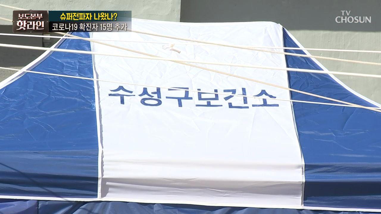 보도본부 핫라인 720회