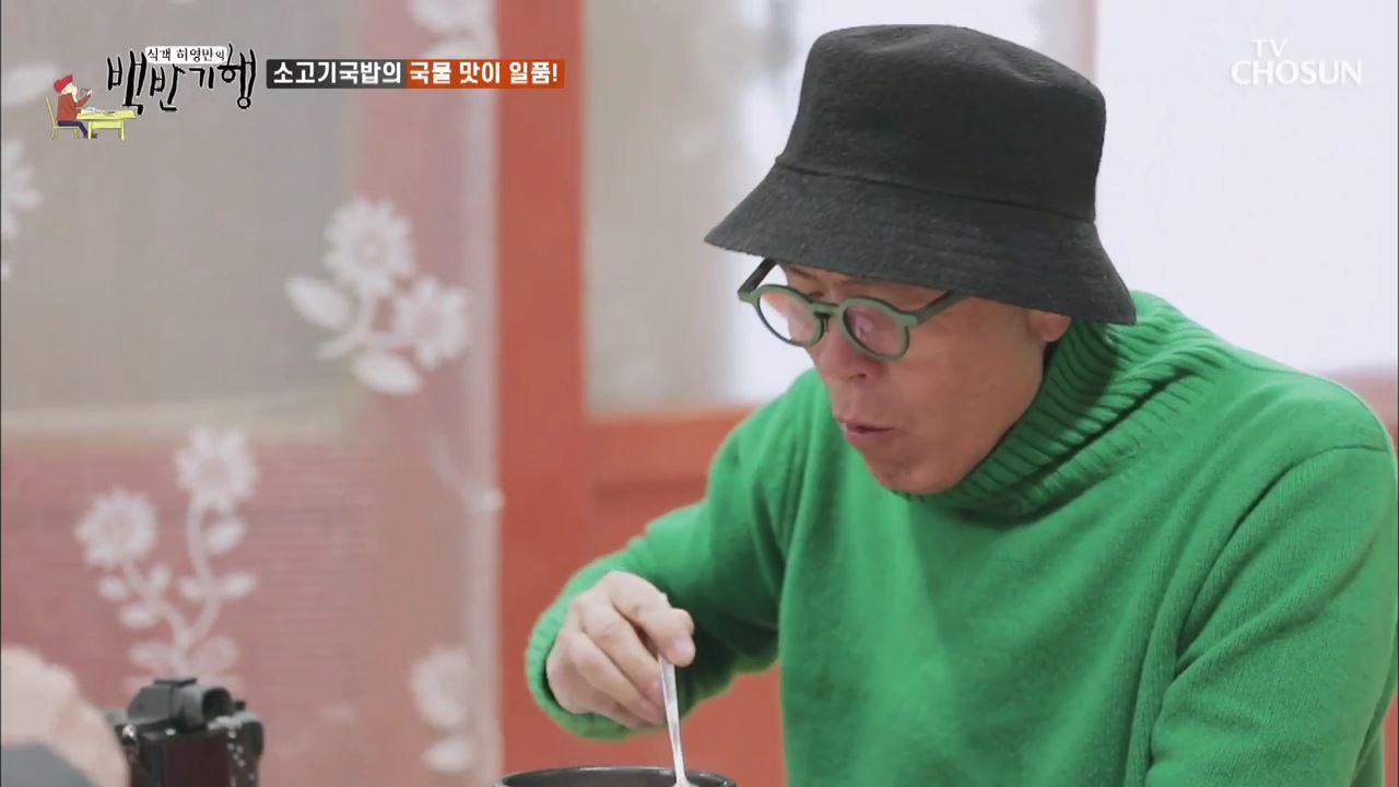 식객 허영만의 백반기행 39회
