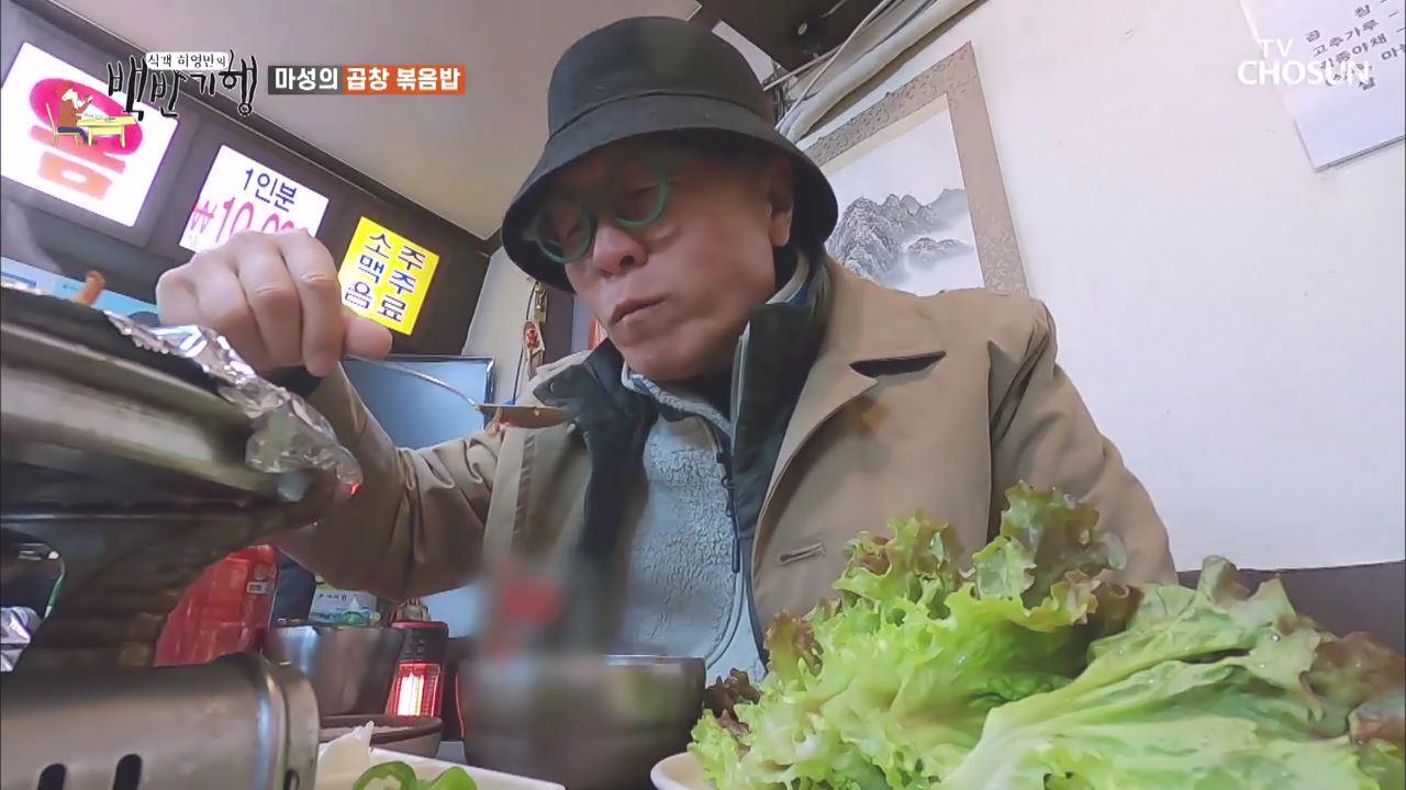 식객 허영만의 백반기행 40회