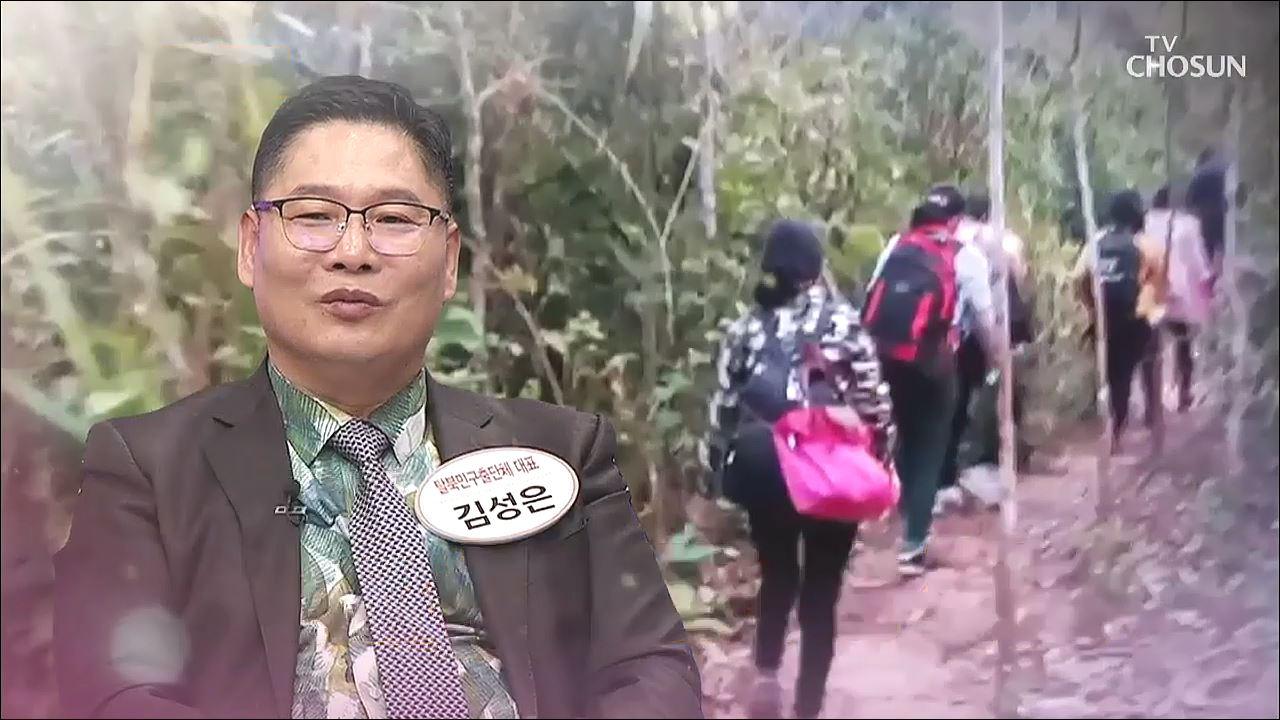 모란봉 클럽 229회