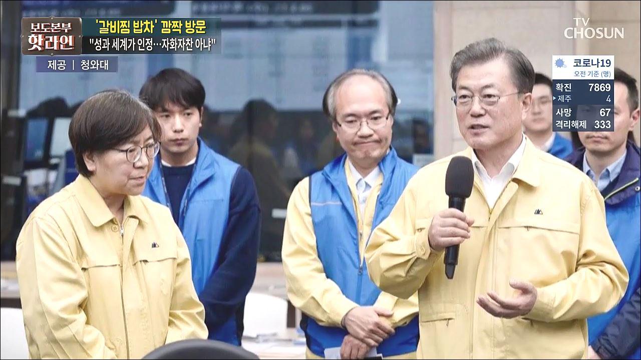 보도본부 핫라인 725회