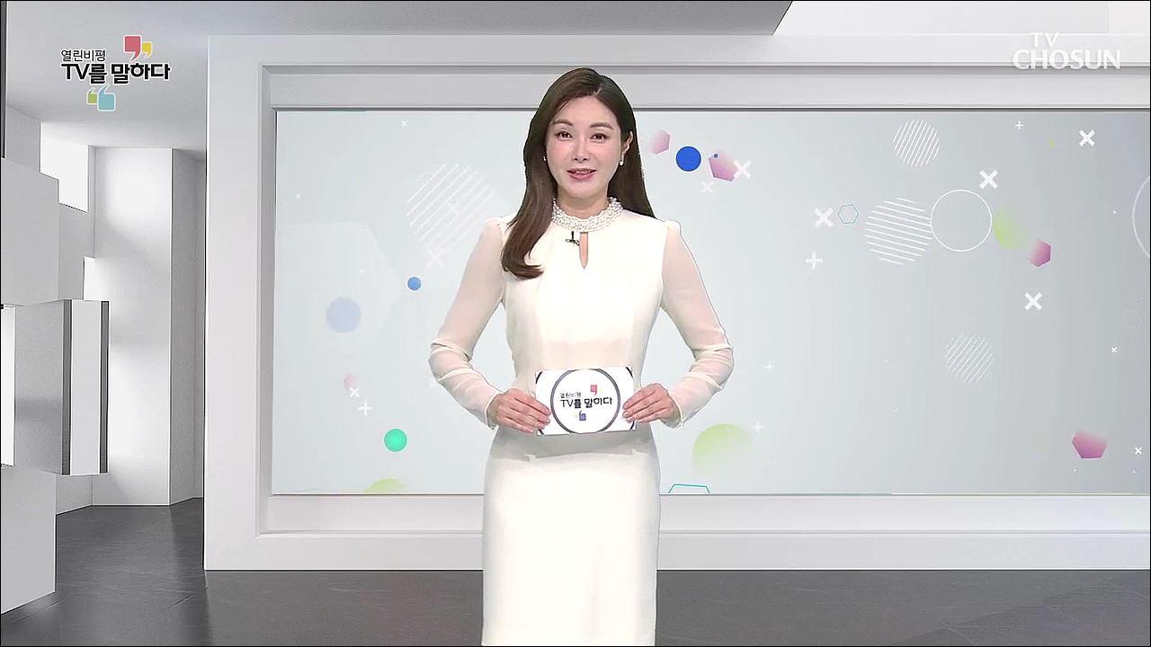 열린비평 TV를 말하다 555회