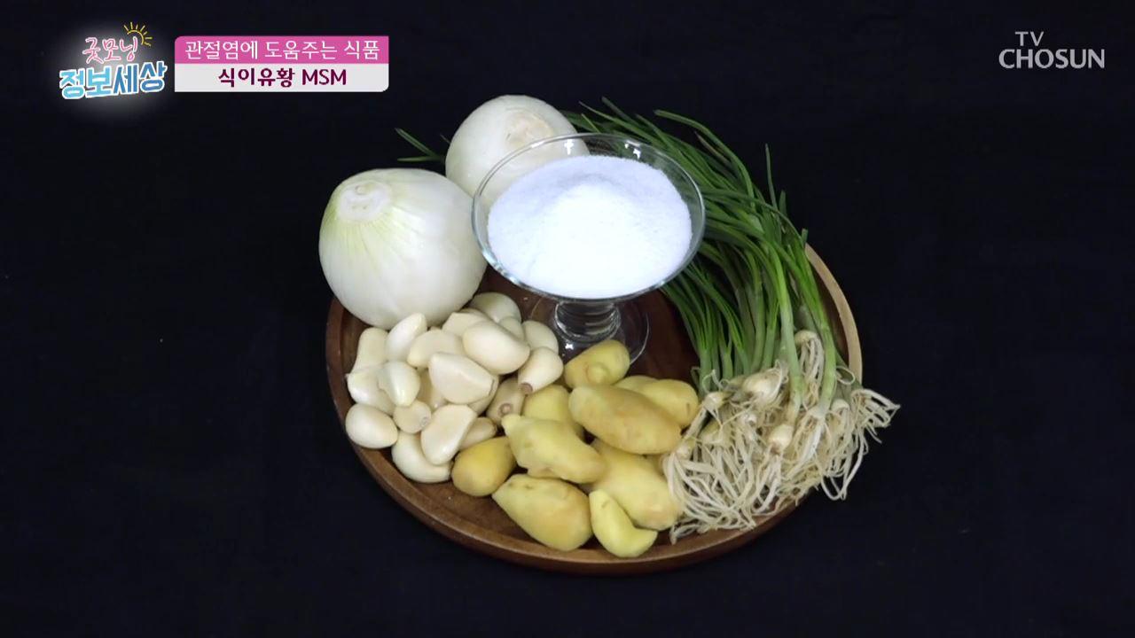 굿모닝 정보세상 180회