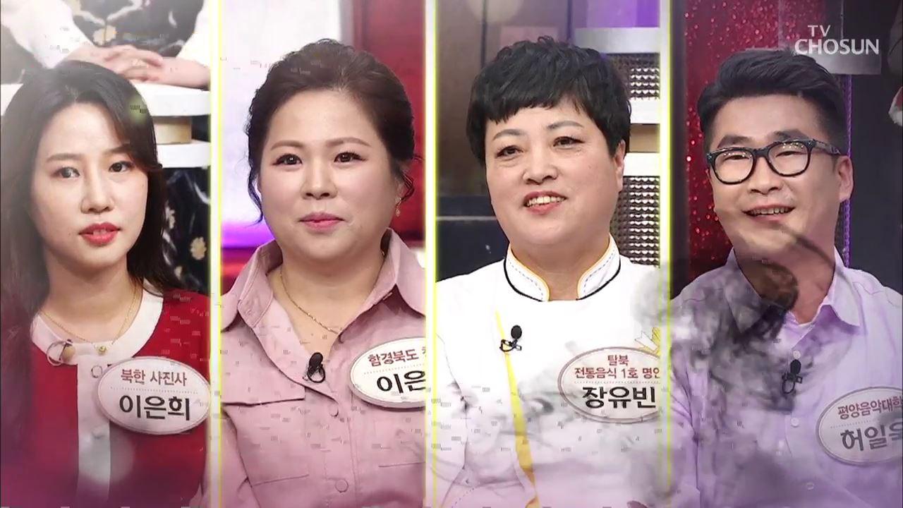 모란봉 클럽 233회