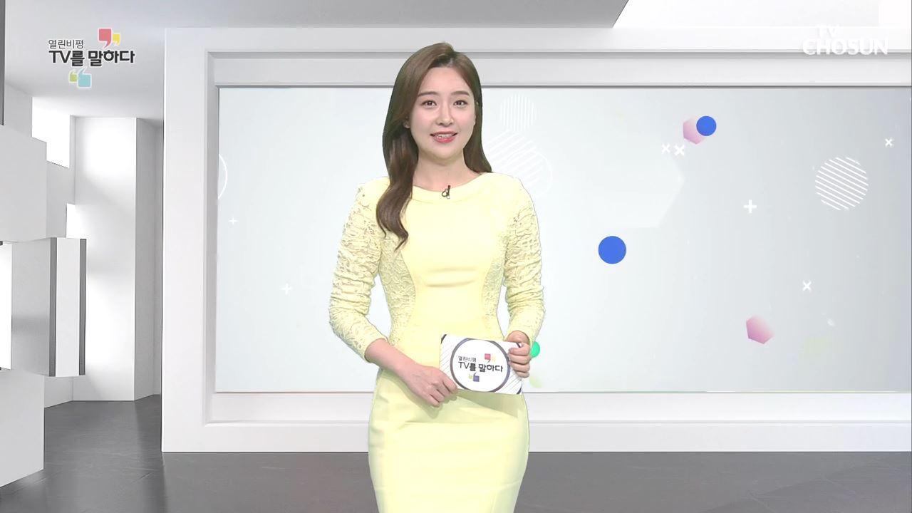 열린비평 TV를 말하다 570회