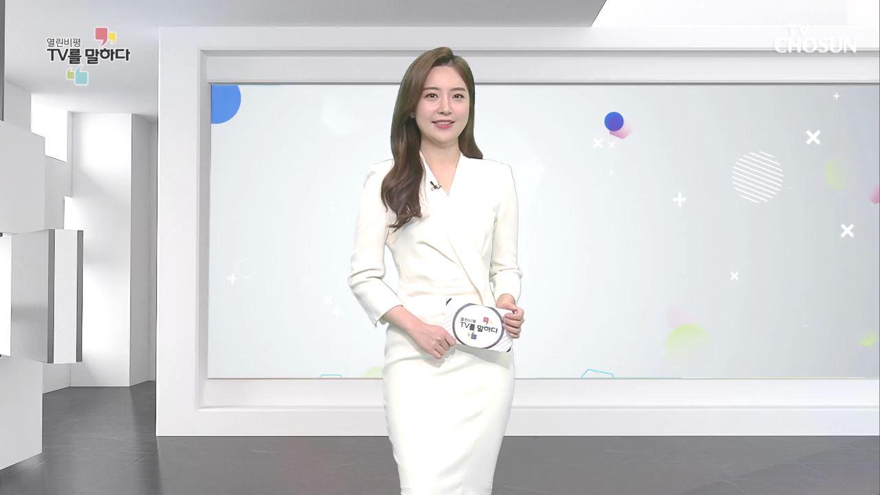 열린비평 TV를 말하다 571회
