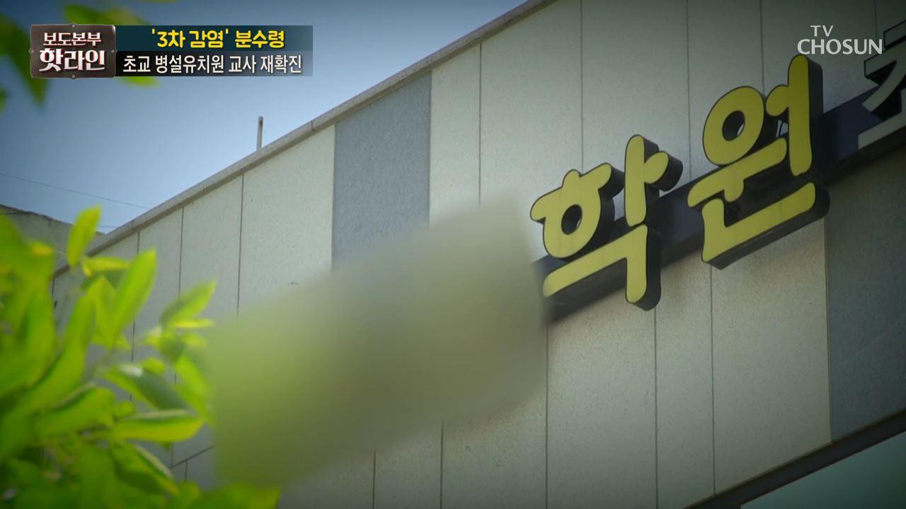 보도본부 핫라인 768회