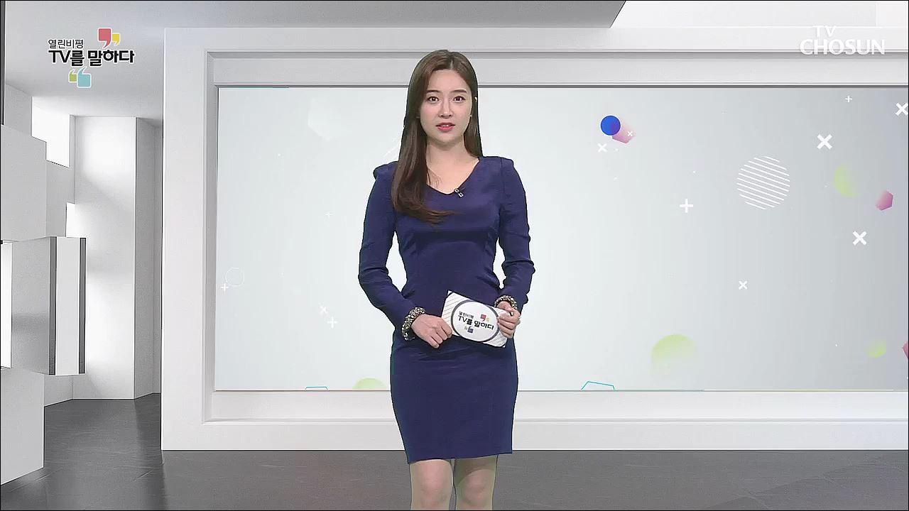 열린비평 TV를 말하다 572회