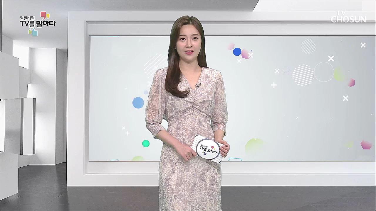 열린비평 TV를 말하다 573회