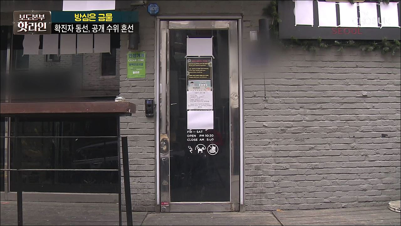 보도본부 핫라인 769회