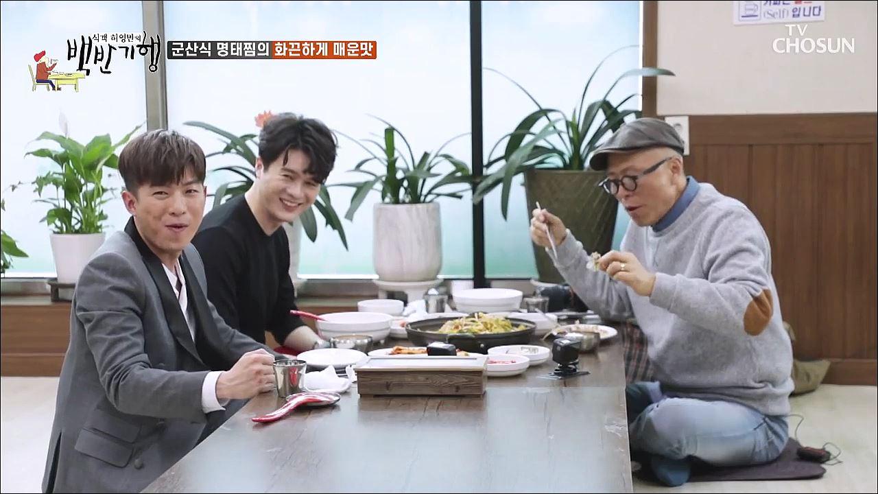 식객 허영만의 백반기행 51회
