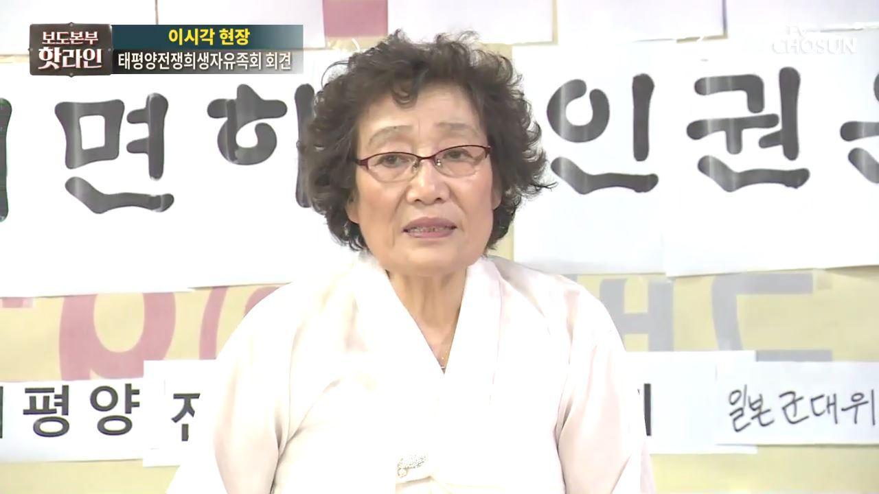 보도본부 핫라인 780회