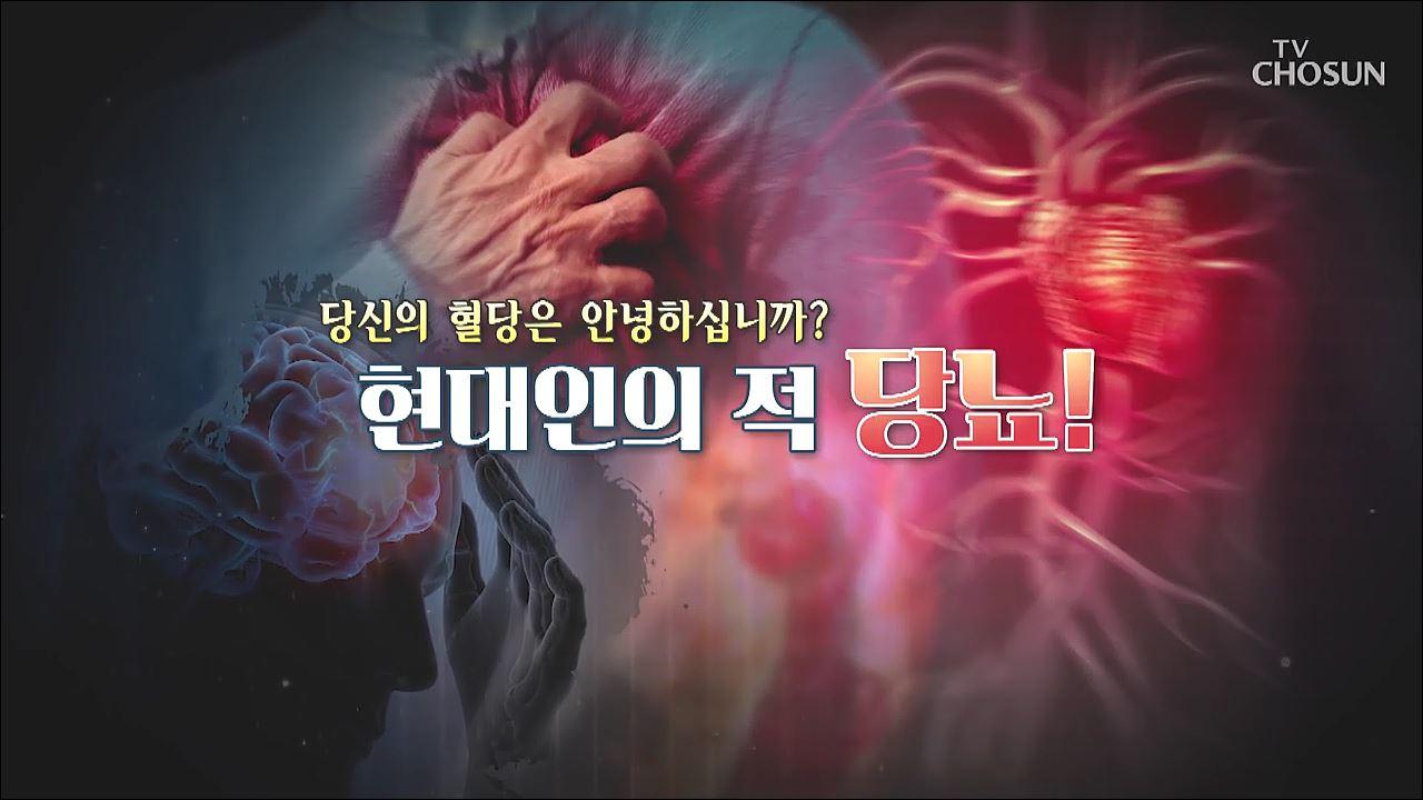 굿모닝 정보세상 231회