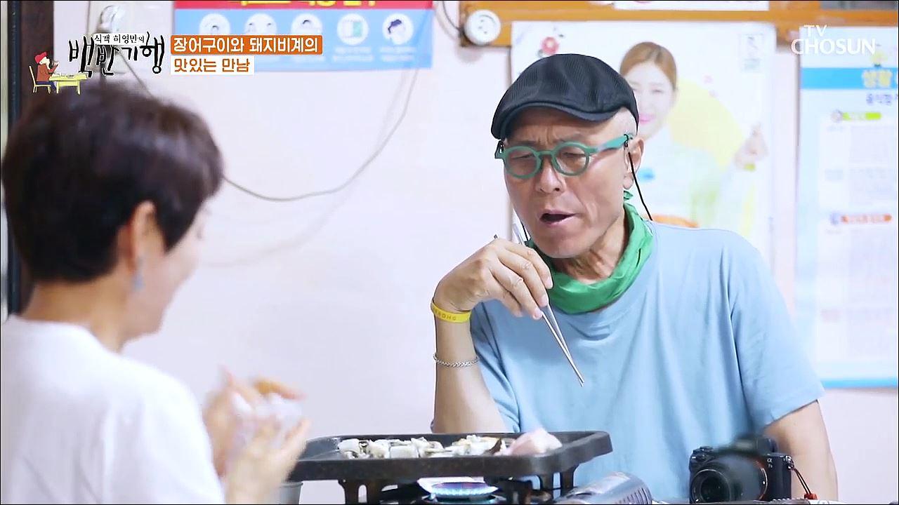 식객 허영만의 백반기행 59회
