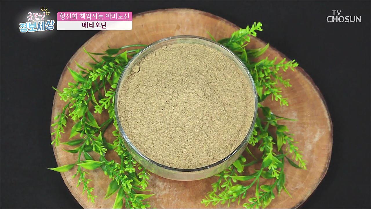굿모닝 정보세상 248회