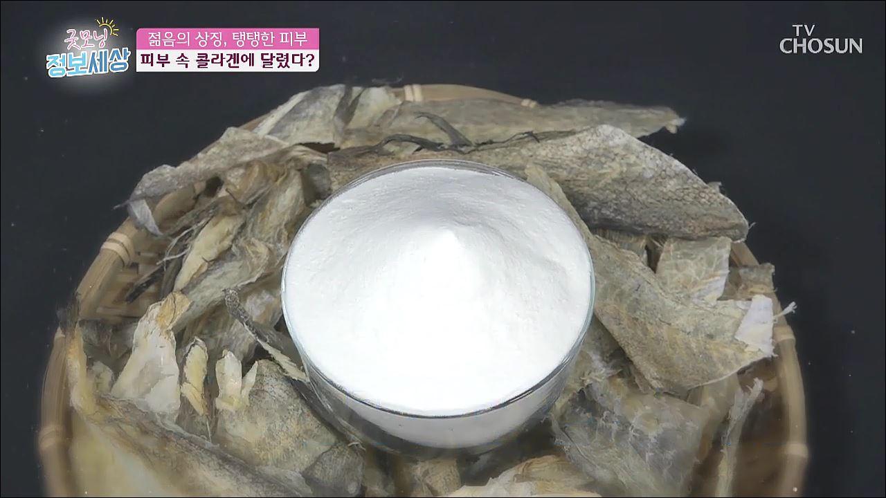 굿모닝 정보세상 250회