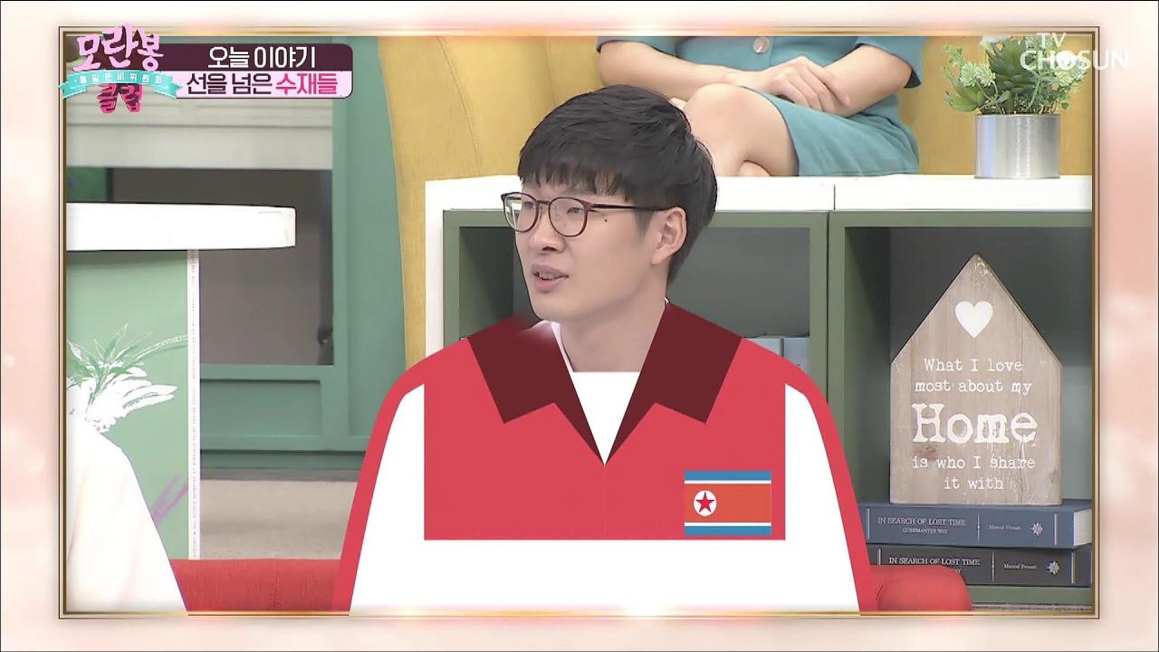 모란봉 클럽 249회