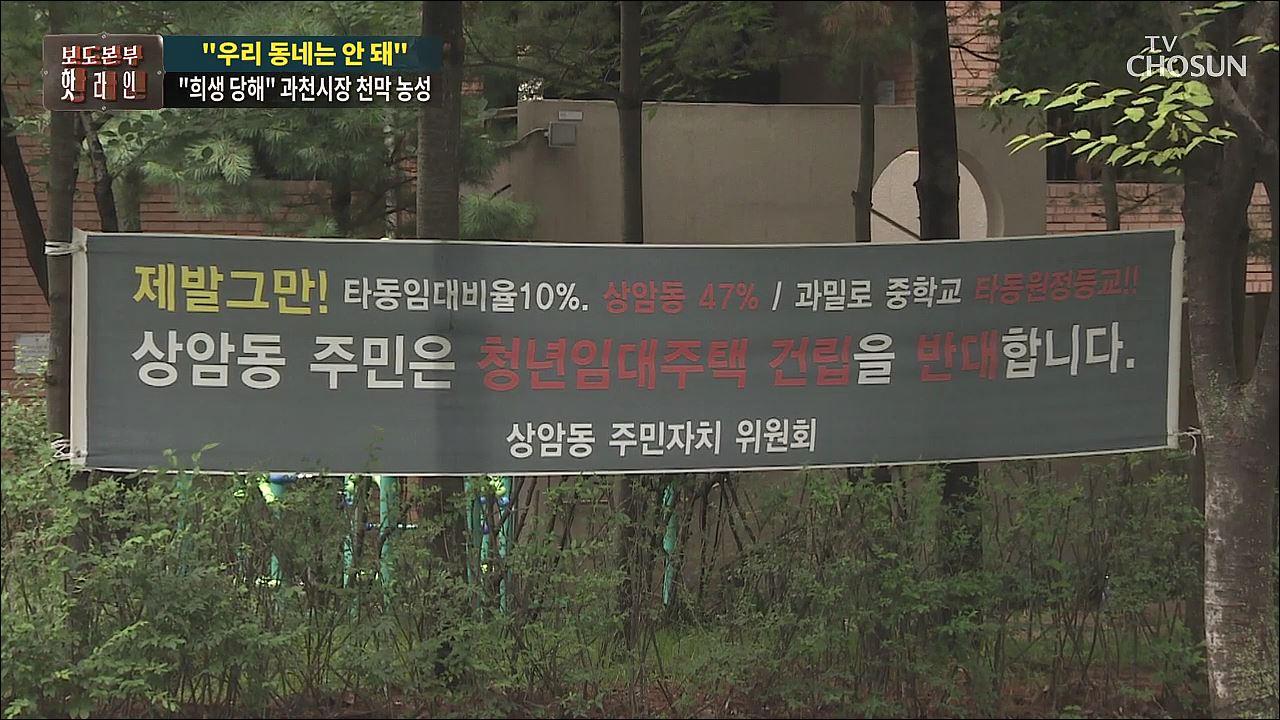 보도본부 핫라인 828회
