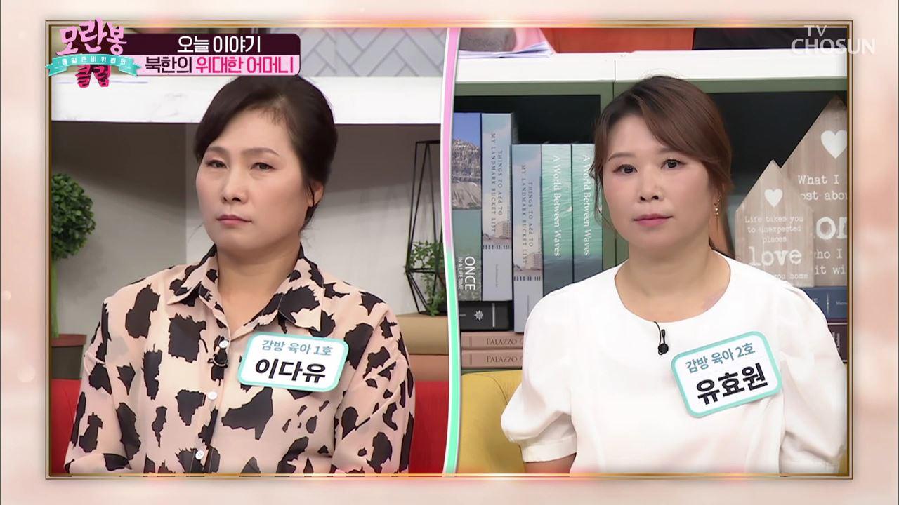 모란봉 클럽 255회