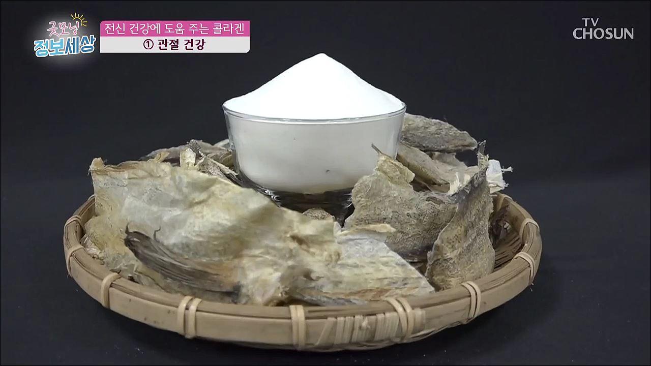 굿모닝 정보세상 283회