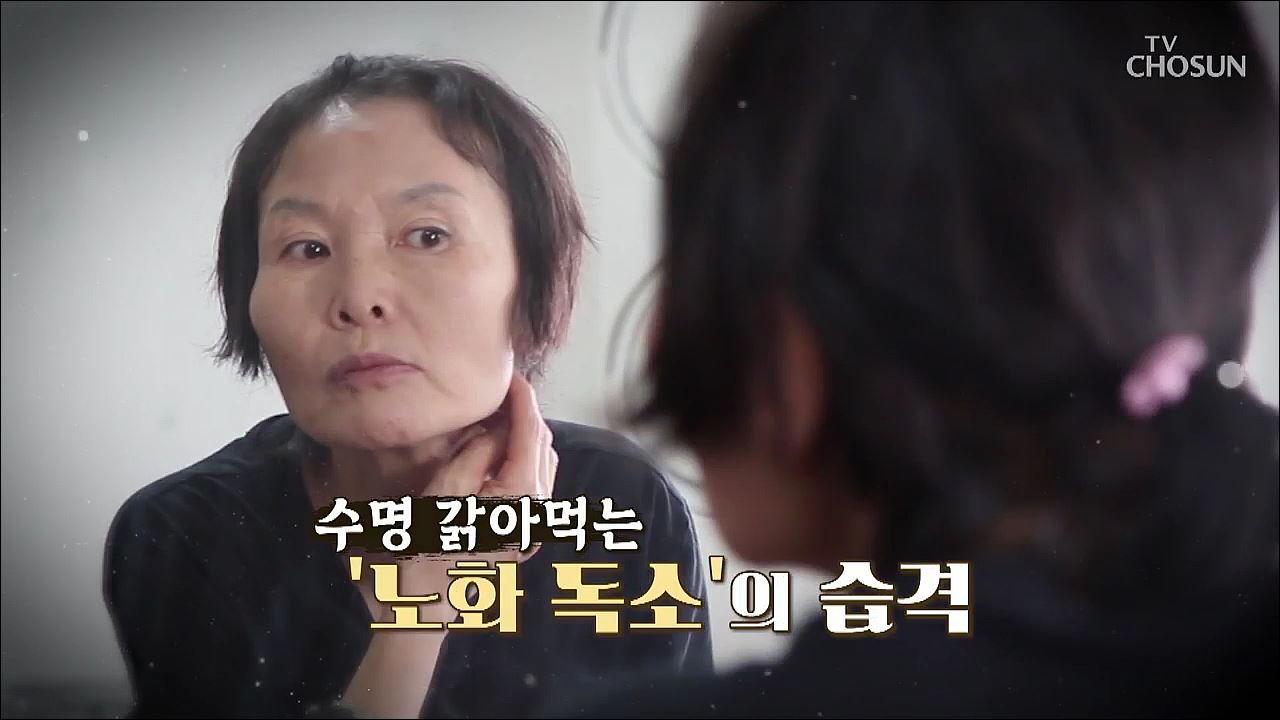명심보감 7회