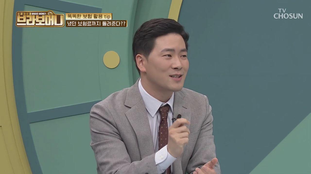 인생극장 브라보머니 2회