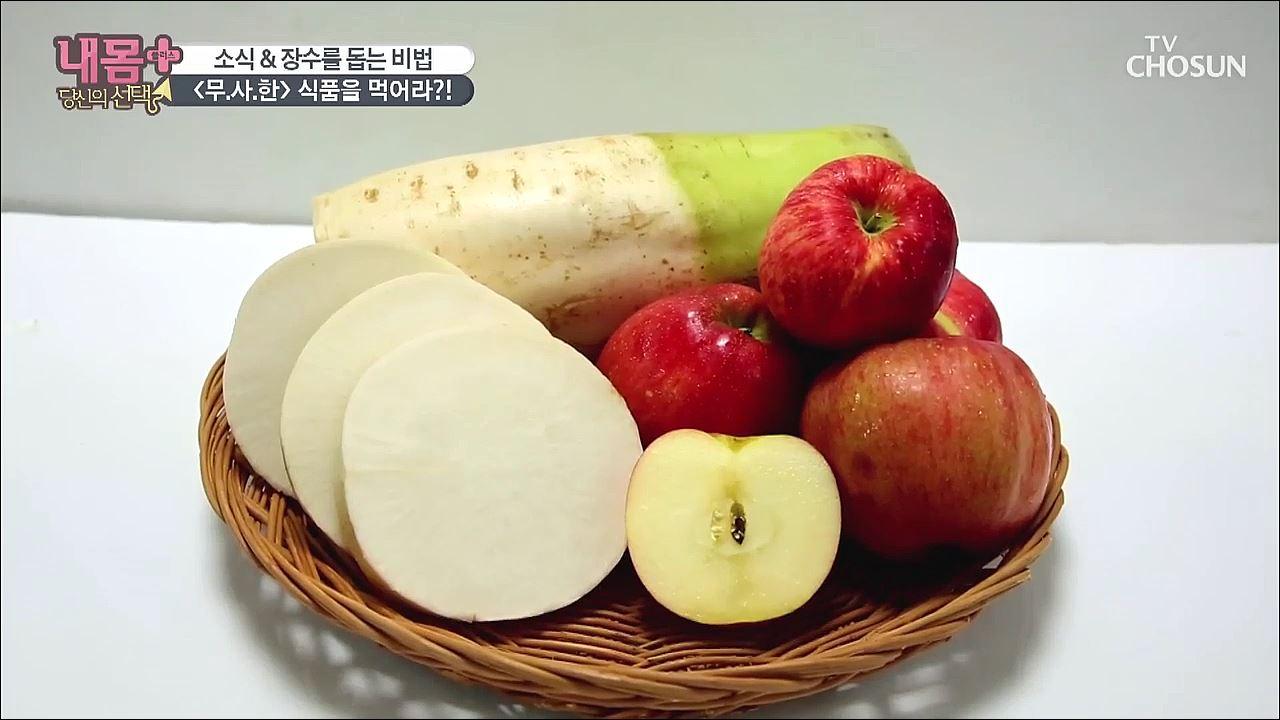 내 몸 플러스 216회