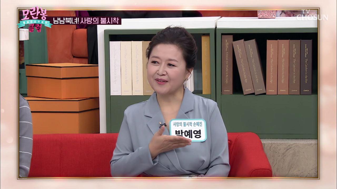 모란봉 클럽 259회