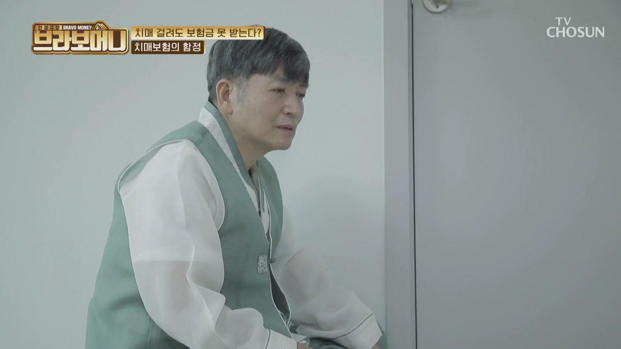 인생극장 브라보머니 4회