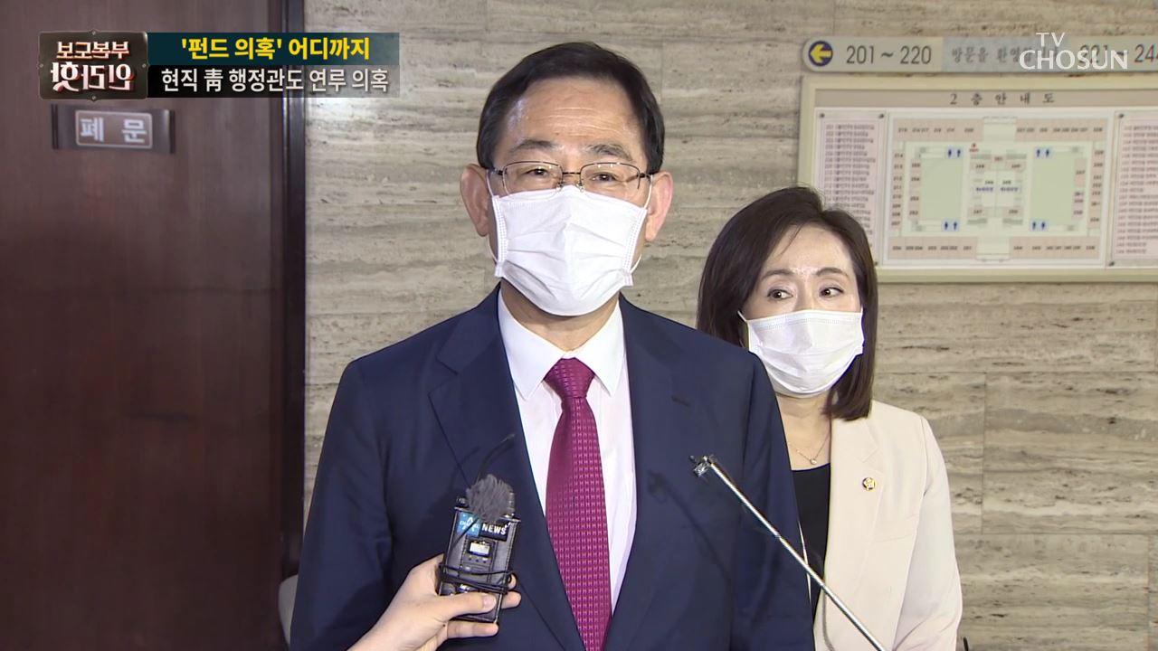 보도본부 핫라인 875회
