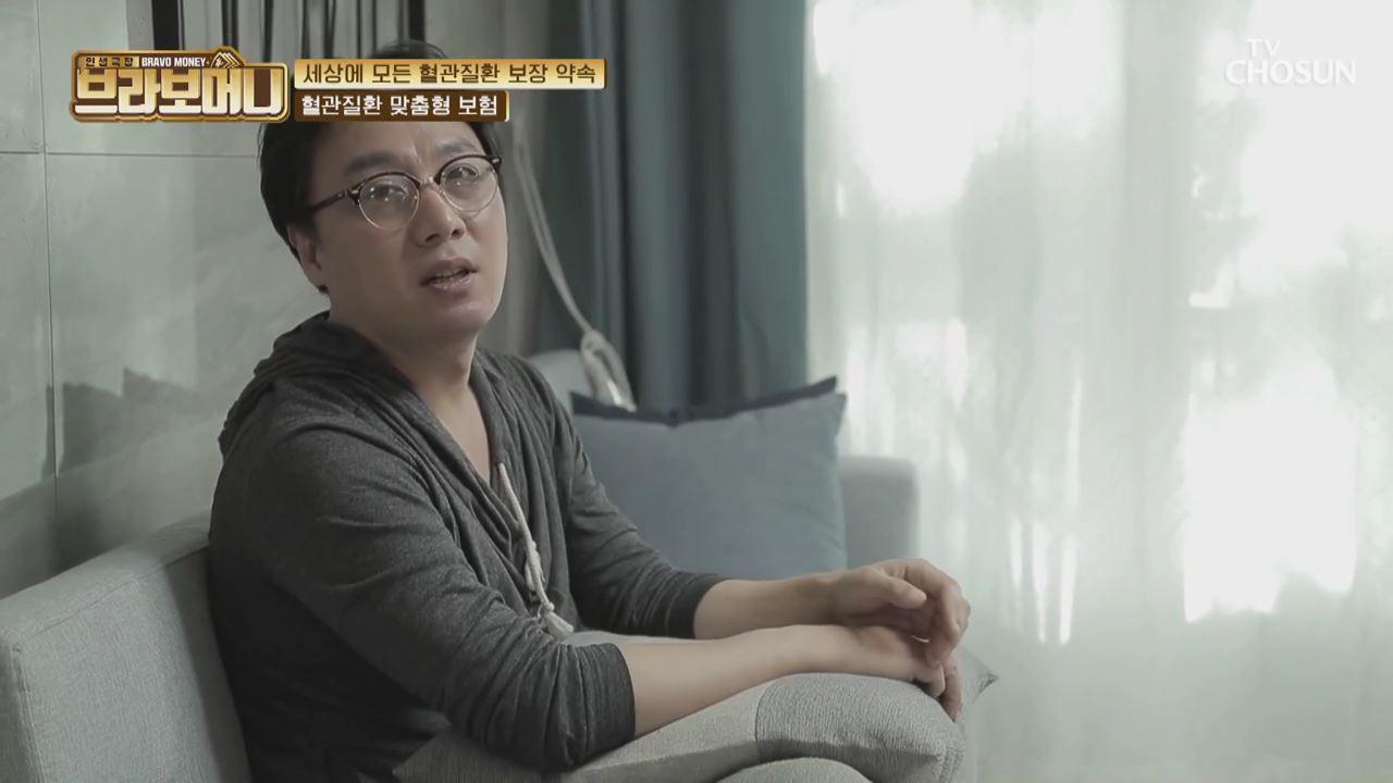 인생극장 브라보머니 5회