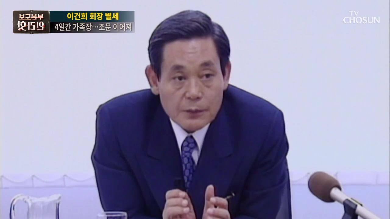 보도본부 핫라인 880회