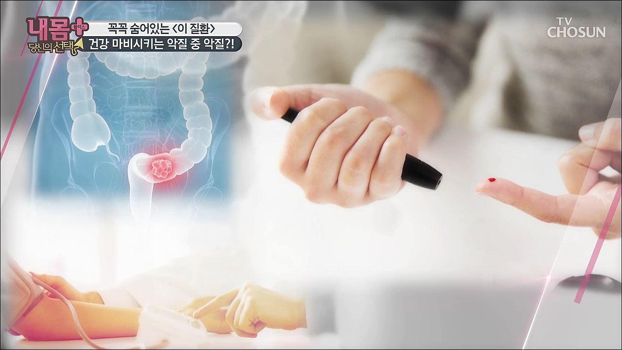 내 몸 플러스 220회