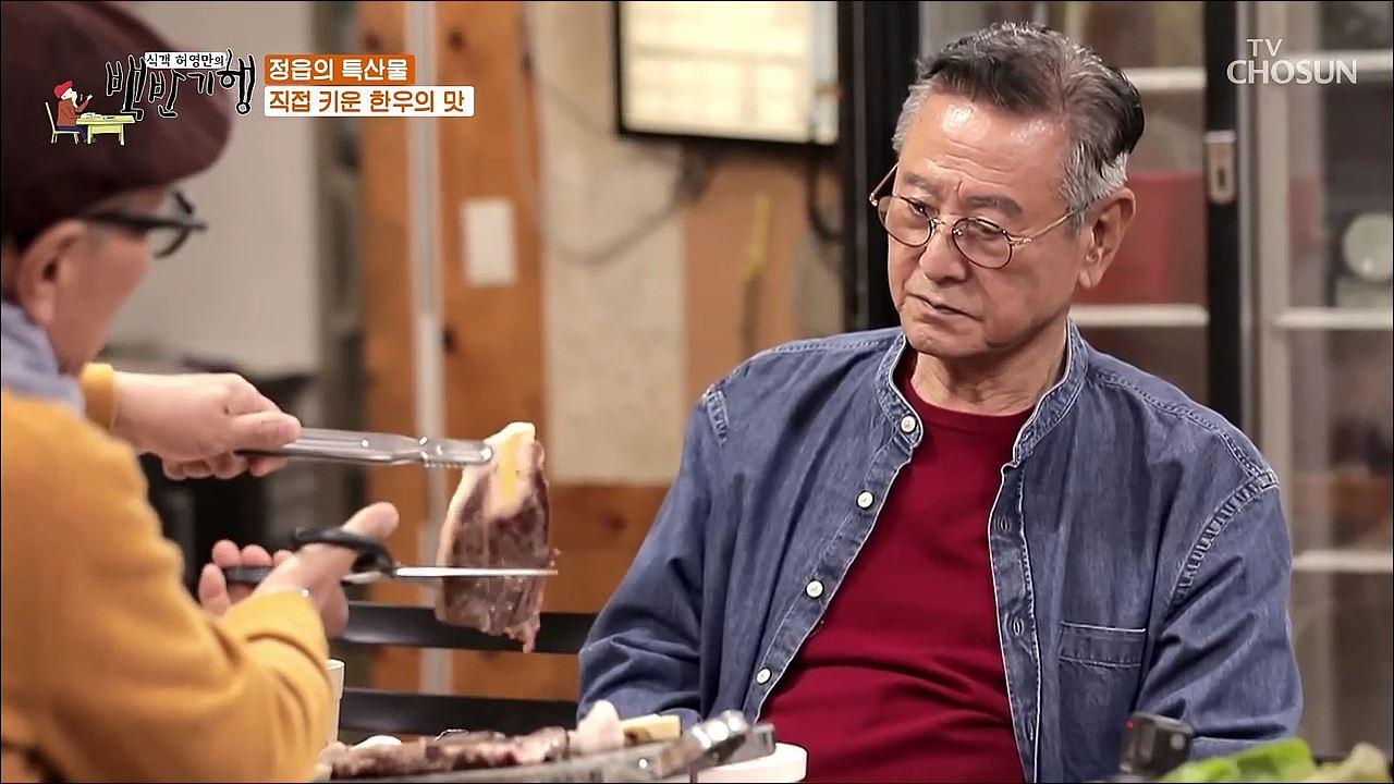 식객 허영만의 백반기행 77회